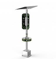 Уличная станция для зарядки гаджета