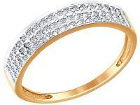 Золотое кольцо SOKOLOV 1011545_165