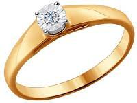Золотое кольцо SOKOLOV 1011522_175