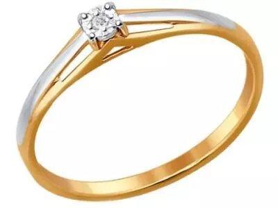 Золотое кольцо SOKOLOV 1011510_155