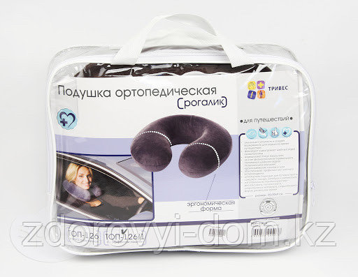 Подушка для путешествий Тривес топ 126