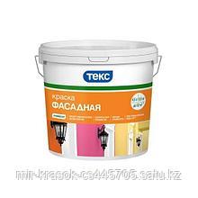 ТЕКС Универсал краска ФАСАДНАЯ, 13 кг.