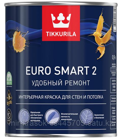 Краска Tikkurila Euro Smart 2 9 л белая