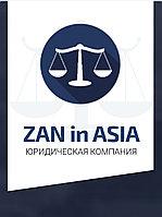 Аттестация юридических лиц на право проведения работ в области промышленной безопасности