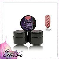 """2D-гель для объемных дизайнов """"Serebro collection"""" (розовый), 5 мл"""