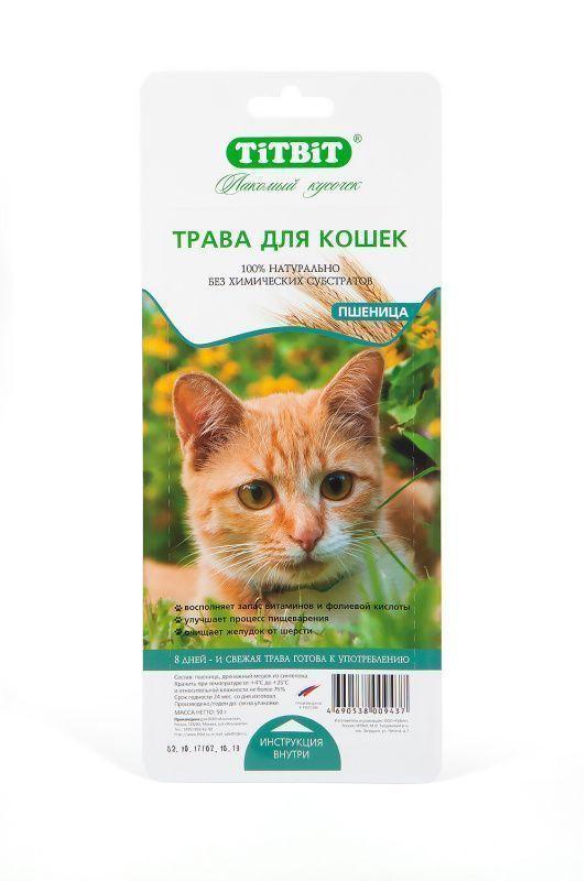 Трава для кошек (Пшеница), TitBit - 50 г
