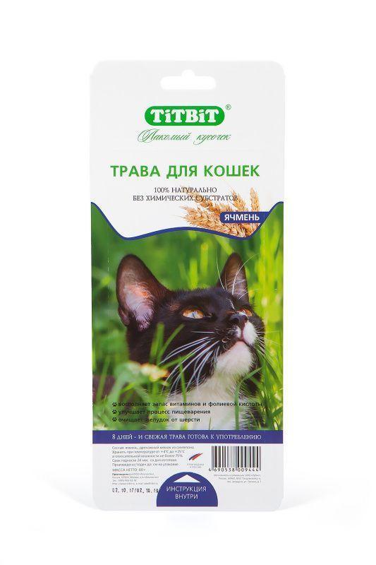 Трава для кошек (Ячмень), TitBit - 50 г