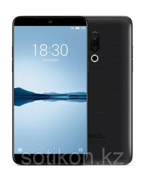 Meizu Смартфон Meizu 15  4GB+128GB black (M881H)