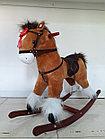 Оригинальная большая музыкальная лошадка-качалка. Kaspi RED. Рассрочка., фото 4