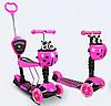 Детский самокат 5 в 1 Scooter Божья коровка розовый