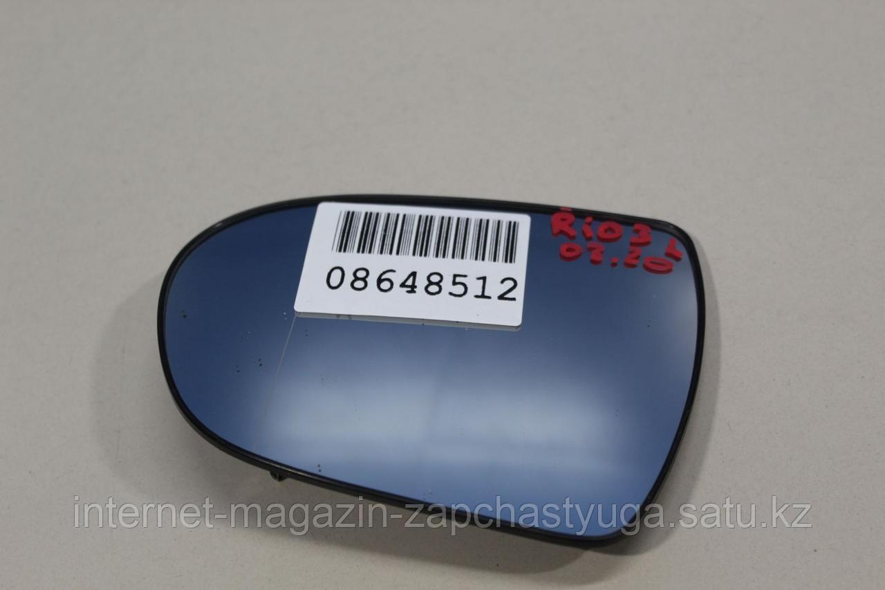 876113Z010 Зеркальный элемент левый для Hyundai i40 2011-2019 Б/У - фото 1