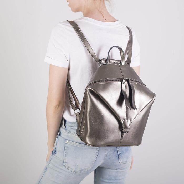 Рюкзак молодёжный, отдел на молнии, наружный карман, цвет бронза