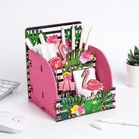 Органайзер универсальный 'Фламинго'