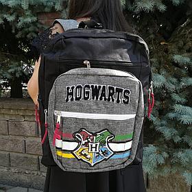 """Рюкзак """"Хогвартс"""""""