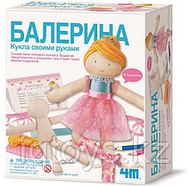 4M Кукла своими руками Балерина
