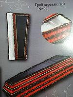 Гроб обитый тканью