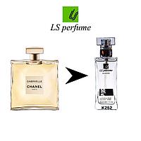 Женский парфюм Chanel Gabrielle