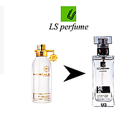 Женский парфюм Montale Mukhallat
