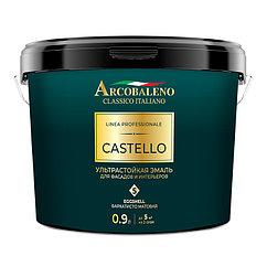 Эмаль бархатисто-матовая Arcobaleno Castello 5 eggshell