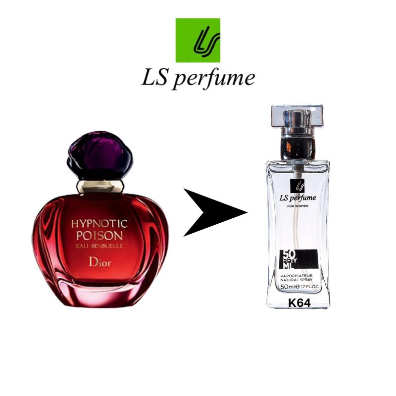 Женский парфюм Christian Dior Hypnotic Poison