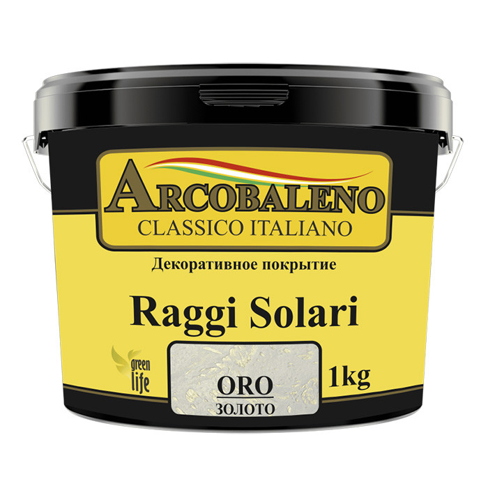 Декоративное покрытие Arcobaleno Raggi Solari