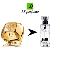 Женский парфюм Paco Rabanne Lady Million 50ml.