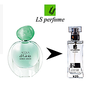 Женский парфюм Giorgio Armani Acqua di Gioia 50ml.