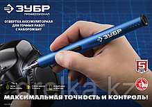 Отвертка для точных работ ОТР-4 Н20 серия «ПРОФЕССИОНАЛ», фото 2