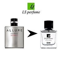 Мужской парфюм Allure Pour Homme Chanel