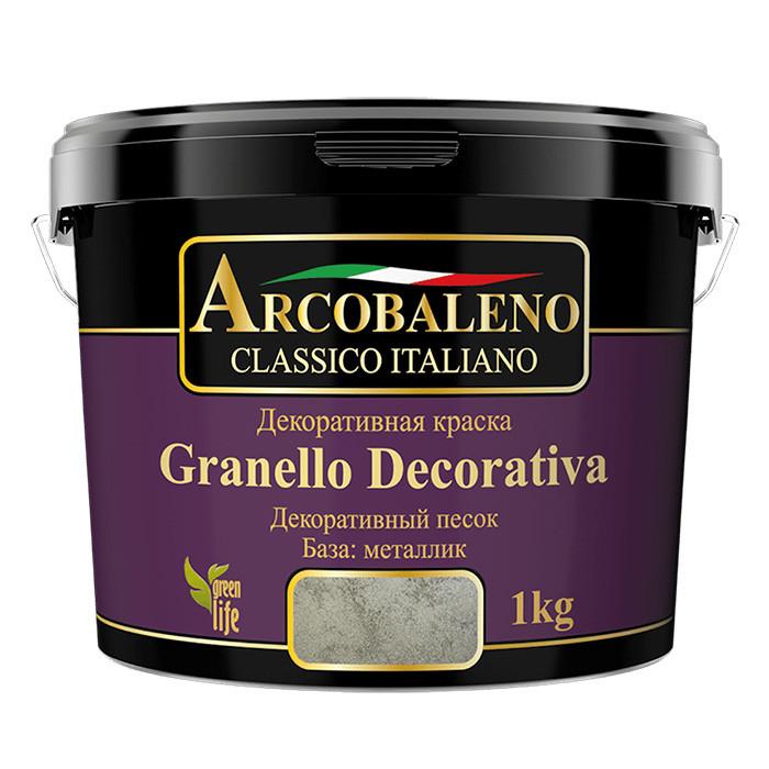 Декоративная краска металлик Arcobaleno Granello Decorativa