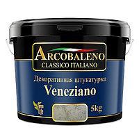 Декоративная штукатурка мраморная Arcobaleno Veneziano