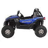 RXL Багги 603 12V/7Ah*2;45W*4(муз,свет,надувные колеса,MicroSD) RXL-603-Blue, фото 2