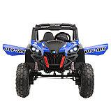 RXL Багги 603 12V/7Ah*2;45W*4(муз,свет,надувные колеса,MicroSD) RXL-603-Blue, фото 5