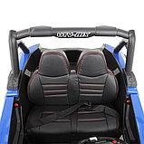 RXL Багги 603 12V/7Ah*2;45W*4(муз,свет,надувные колеса,MicroSD) RXL-603-Blue, фото 9