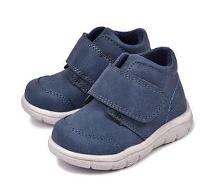 Ботинки для малышей, 20 размер