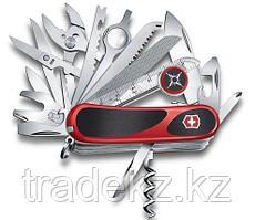 Нож складной VICTORINOX Security EvoGrip 54