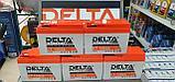 Аккумулятор DELTA CT12026 YTR4A-BS 12v 2.5Ah AGM/VRLA battery, фото 3