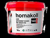 Клей homakoll 148 Клей для коммерческого ПВХ покрытий