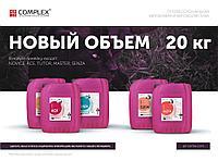 Концентрированное средство для бесконтактной мойки автомобиля Complex® NOVICE, 20 кг. НОВИНКА (Розовая кан.)