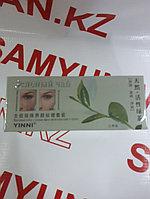 Зеленый чай 3/1- Жемчужный набор с полным эффектом питания кожи и удаления пятен