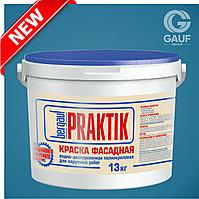 Краска фасадная водно-дисперсионная полиакриловая для внутренних и наружных работ, Bergauf PRAKTIK, 13 кг