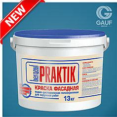 Краска фасадная водно-дисперсионная полиакриловая для наружных работ, Bergauf PRAKTIK, 13 кг