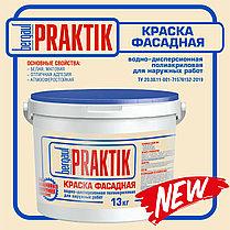 Краска фасадная водно-дисперсионная полиакриловая для внутренних и наружных работ, Bergauf PRAKTIK, 13 кг, фото 2