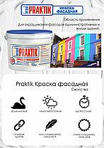 Краска фасадная водно-дисперсионная полиакриловая для внутренних и наружных работ, Bergauf PRAKTIK, 13 кг, фото 3