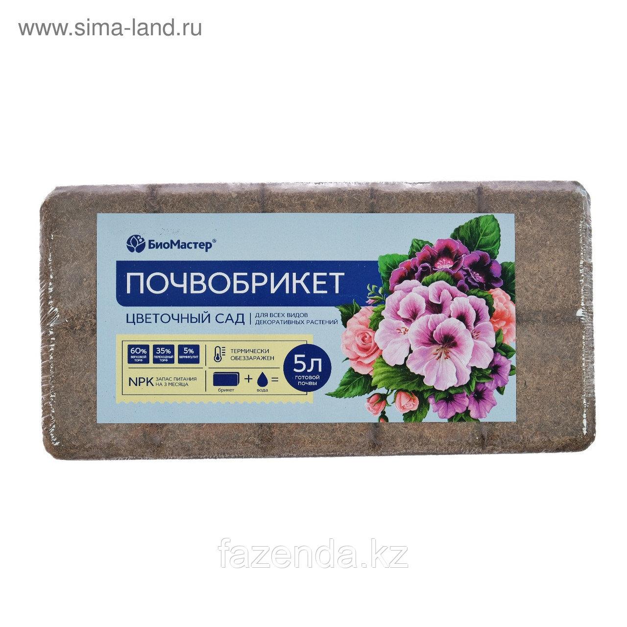 Почвогрунт  цветочный сад 5л БиоМастер