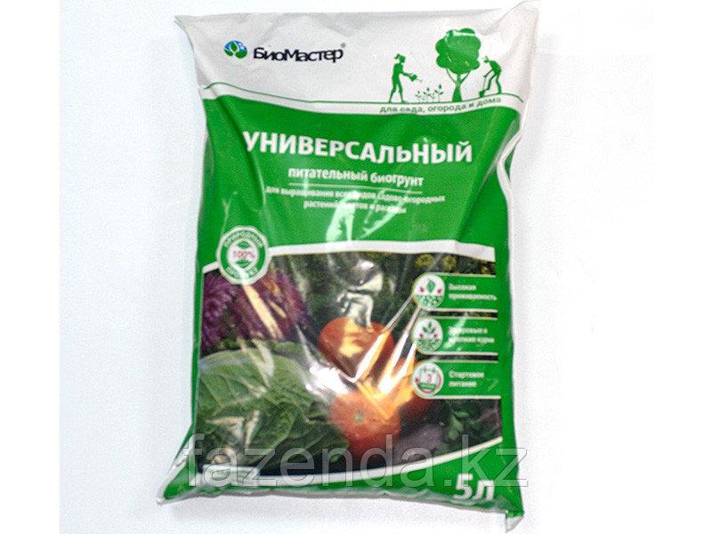 Почвогрунт  универсальный сад-огород 5л БиоМастер