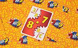 Настольная игра 7 на 9 мульти, фото 10