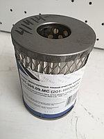 Фильтр топливный ЭФТ-004 201-1117040