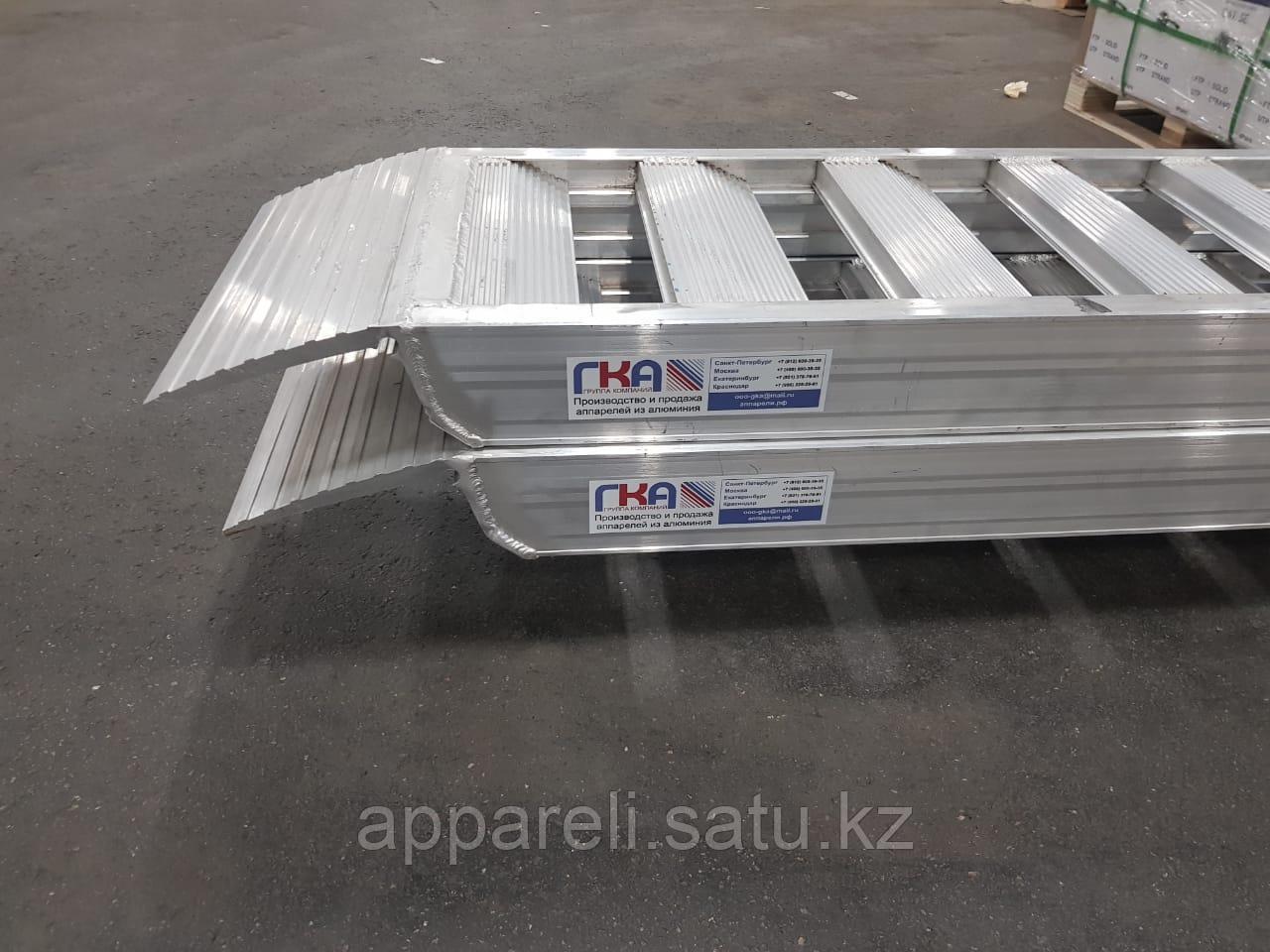 Аппарели для спецтехники алюминиевые рампы 7,5 тонн