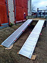 Аппарели для спецтехники алюминиевые рампы 9,5 тонн, фото 5